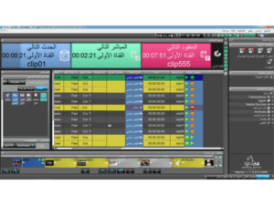 playout operations